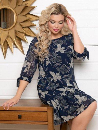Агата* Одежда для женщин — Платья — Платья