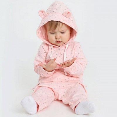 Женские штучки * Носочки, очень много детских на сейчас! — Детские вещички! Шапки, термобелье, есть кокон для лялечек — Для мальчиков