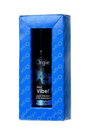 Гель для массажа ORGIE Sexy Vibe Liquid Vibrator с эффектом вибрации (15 мл)