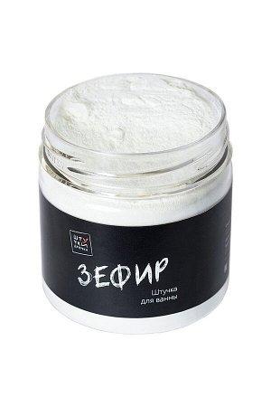 Молочная расслабляющая ванна с перламутром и ароматом зефира (80 г)