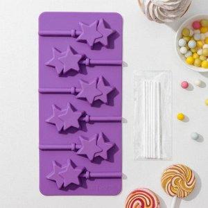 Форма для леденцов и мороженого Доляна «Звёзды», 9,5?24 см, 6 ячеек, палочки в комплекте, цвет МИКС