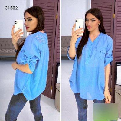Lady Style * Платья, Футболки, Брюки 40-68 р-ра — Блузки и рубашки