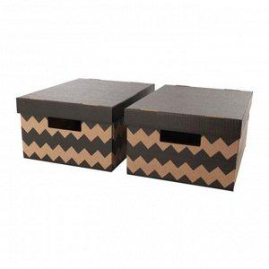 Коробка с крышкой, 2 шт, цвет черный/естественный ПИНГЛА
