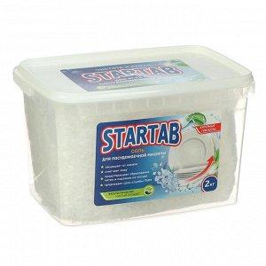 """Средство для посудомоечных машин """"StarTab"""", соль 2 кг"""