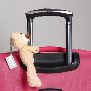 Мягкая игрушка на чемодан «Мишка», на брелоке