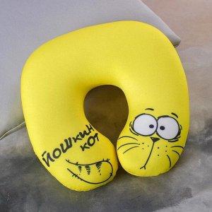 Мягкая игрушка антистресс подголовник «КОТЭ» Микс
