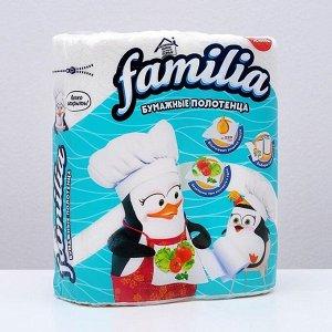 Полотенца бумажные Familia, 2 слоя, 2 рулона