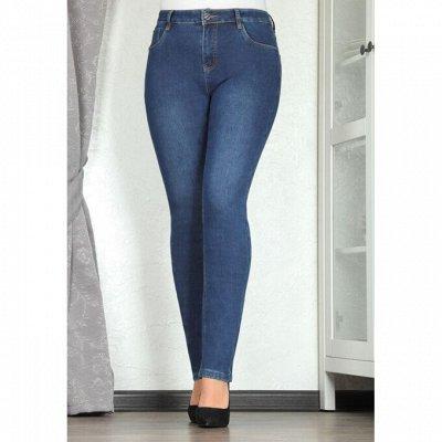 Стильная и яркая-26. Одежда 50+ — Джеггинся и джинсы — Джинсы