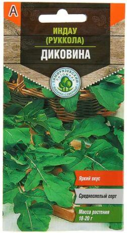 Семена Салат Индау (руккола) 1 г.