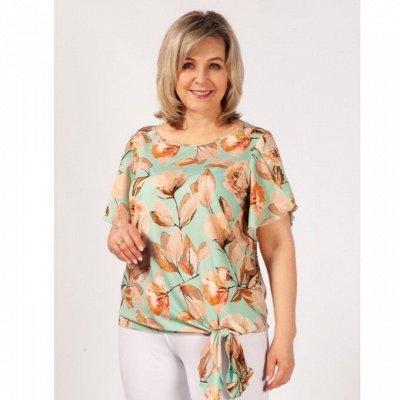 М*и*л*а*д*а Женская одежда. От 46 до 64 размера. — Блузы, водолазки, жилеты — Платья
