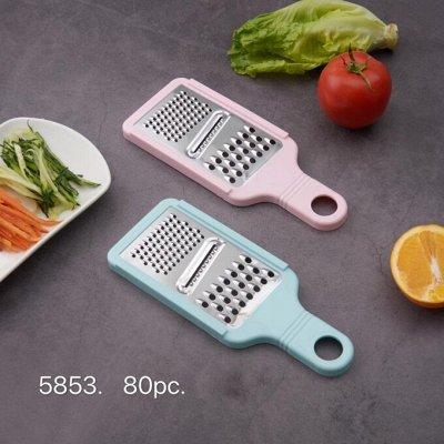 Самое креативное для твоего дома. Бутылки для спорта… — Тёрки для овощей и фруктов