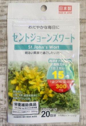 Пищевая добавка St.Johns Wort японский экстракт зверобоя
