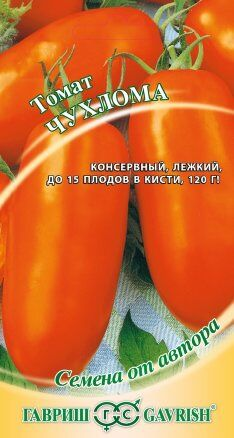 Семена Томат Авторские 0,05 г Гавриш