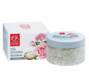 """Соль для ванны """"Омоложение"""" с эфирным маслом розы"""