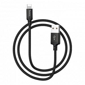 "Кабель HOCO USB на Lightning ""X14 Times speed"" 2M зарядка и передача данных"