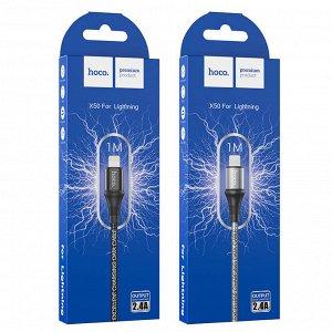 """Кабель HOCO USB на Lightning """"X50 Excellent"""" зарядка и передача данных"""
