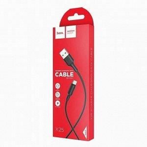 """Кабель HOCO USB на Type-C """"X25 Soarer"""" зарядка и передача данных"""