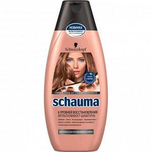 SCHAUMA Бальзам для волос 6 Уровней Восстановления 200мл