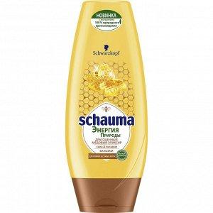 SCHAUMA (ШАУМА) Бальзам для волос Драгоценный Медовый Эликсир 200мл