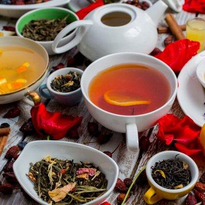 Эко-лавка (Polezzno, Умные сладости,Fit Parad,Виталад) — Чаи и другие напитки — Чай