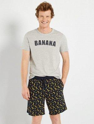 Пижама из джерси