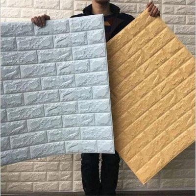 Декоративные панели 185 руб. Удобно, выгодно, практично — Самоклеящиеся панели 3Д всего от 185 руб. Новые цвета — Отделка для стен и потолков
