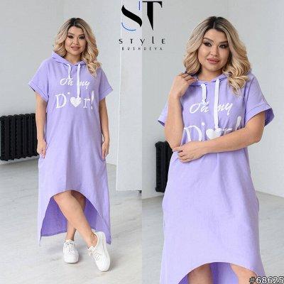 《SТ-Style》Стильная женская одежда! Новинки сезона!