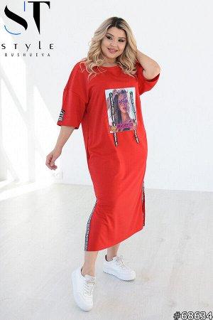 Платье 68634