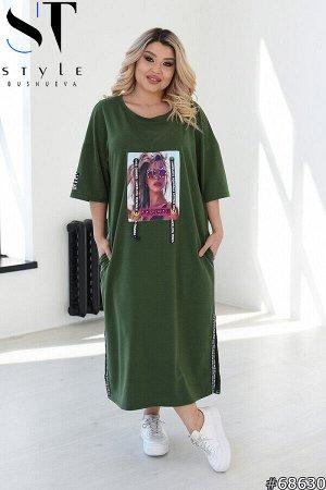 Платье 68630