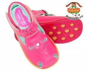 Стикеры  для обуви Ножки 2