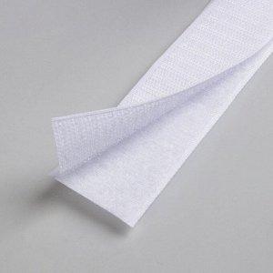 Липучка, 40 мм × 50 см, цвет белый