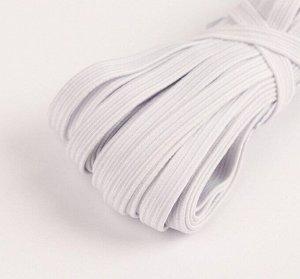 Резинка эластичная, 6 мм, 10 ± 1 м, цвет белый