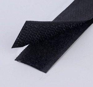 Липучка, 20 мм × 50 см, цвет чёрный