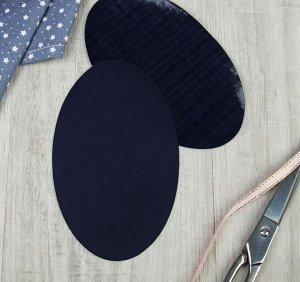 Заплатки для одежды, 15,5 × 9,5 см, термоклеевые, пара, цвет джинс