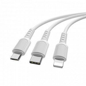 BOROFONE 3in1 зарядный кабель Apple / Androind / Type-C