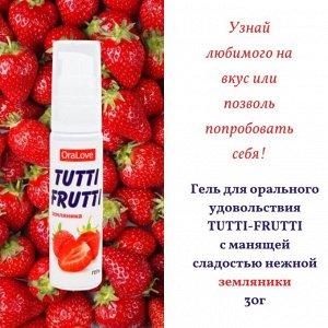 Гель TUTTI-FRUTTI ЗЕМЛЯНИКА серии OraLove 30 г