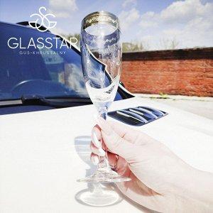 "Набор 6 бокалов Glasstar ""Марсель"" / 170 мл"