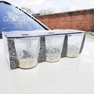 """Набор 6 стаканов Glasstar """"Лето"""" / 250 мл"""