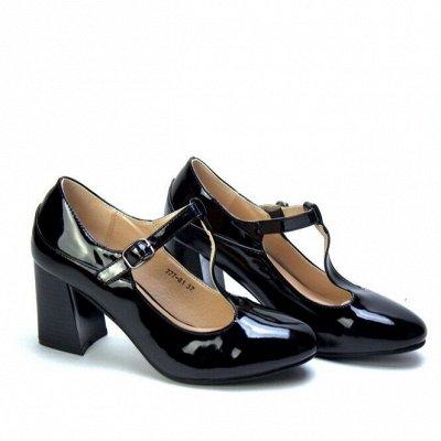 Обувь на любой вкус и кошелек-24. Большая распродажа до -90% — Туфли от 222руб! Скидки до 90% — Туфли