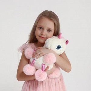 Мягкая игрушка «Ты чудесна», единорожка