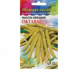 """Семена Фасоль овощная """"Октава"""", 30 шт"""