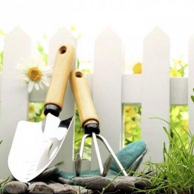 Соц. закупка💯Время экономить! Лучшие товары — Садовые инструменты