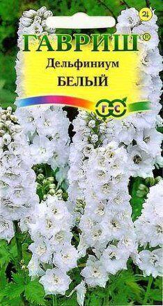 Семена Цветы Дельфиниум 0,1г Гавриш