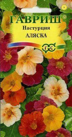 Семена Цветы Настурция 1г Гавриш