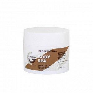 GR Body SPA Антицеллюлитный сахарный скраб для тела (разогревающий) 300г