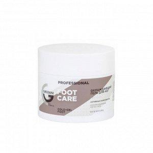 GR Foot Care Охлаждающий гель для ног (ментол, морские водоросли, мята) 230мл