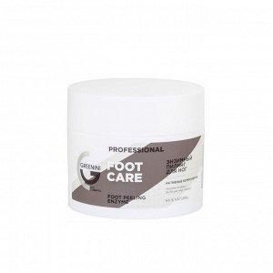 GR Foot Care Энзимный пилинг для ног (энзимы тыквы, зеленый чай, гранат) 230мл