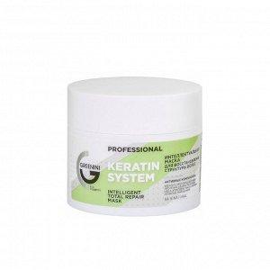 GR. KERATIN SYSTEM Маска восстанавливающая (кератин, керамиды, масла аграны и жожоба) 230мл