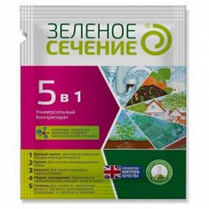 Биопрепарат Универсальный 5в1 50гр (Зеленое Сечение) (ФХИ) (50шт/уп)