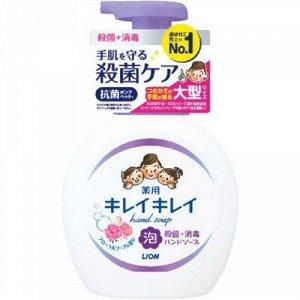 "Мыло-пенка для рук ""KireiKirei"" с цветочным ароматом (помпа) 500 мл / 12"